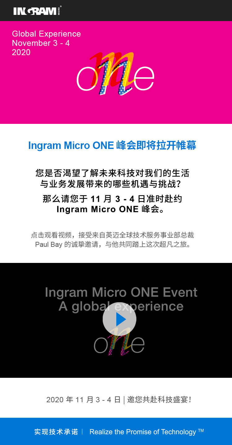 Global-Experience-One_Wechat.jpg