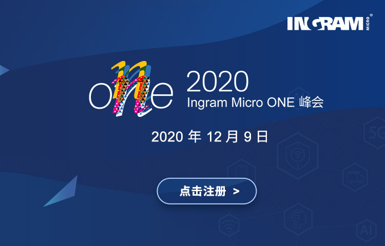 Ingram Micro ONE