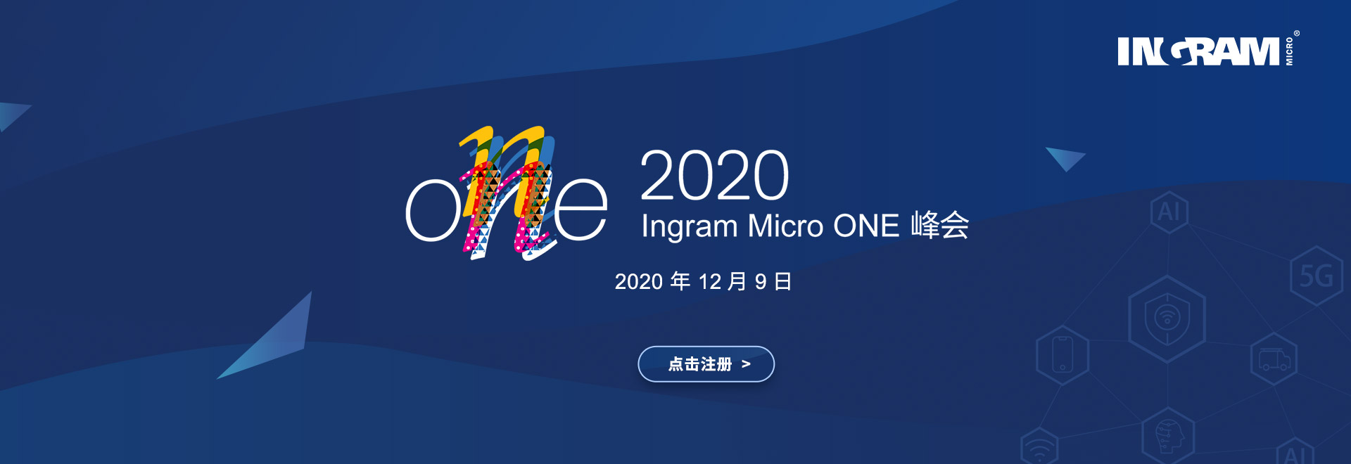 Ingram Micro ONE >